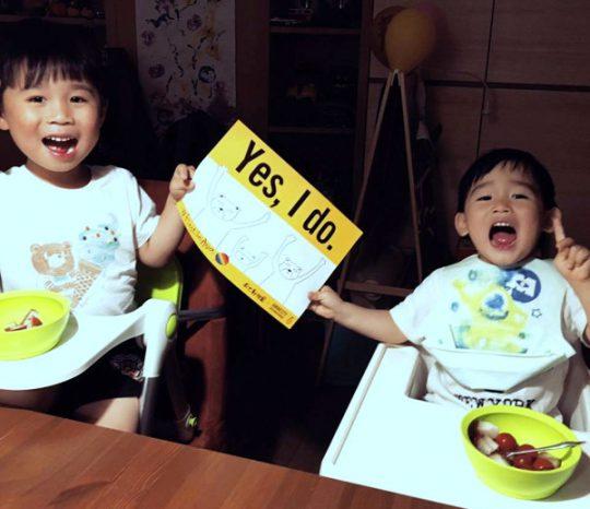 © Amnesty International Taiwan
