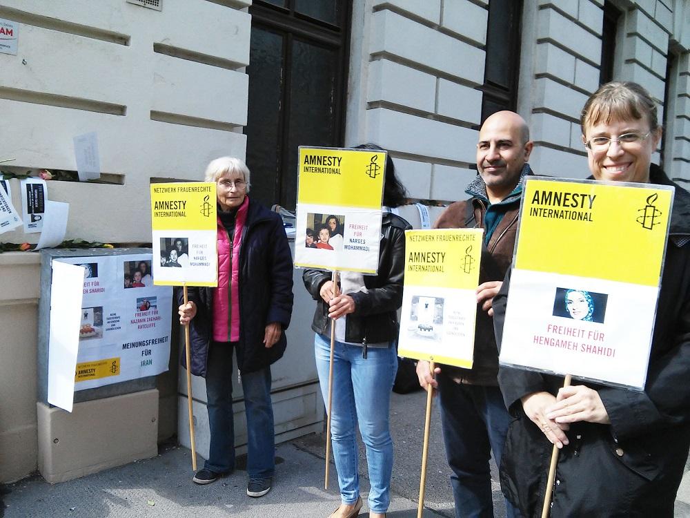 IranAktion17 2   © AI Netzwerk Frauenrechte