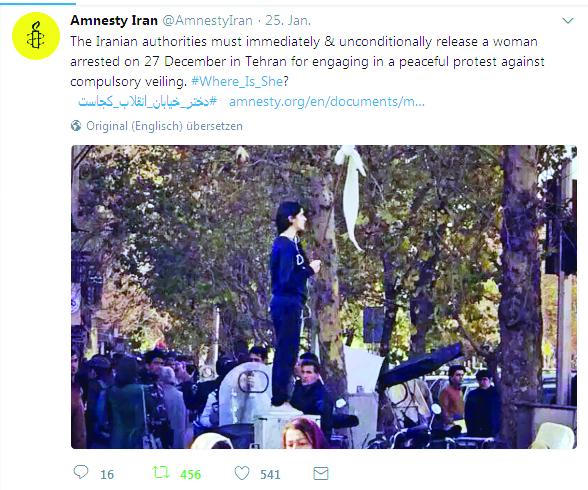 Screenshot AI Iran Zwangsverschleierung | © AI Iran