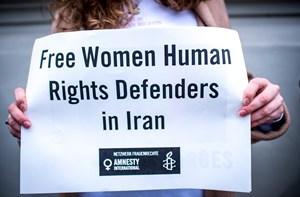Thumbnail FreeWHRD Iran | © Amnesty International/Christopher Glanzl