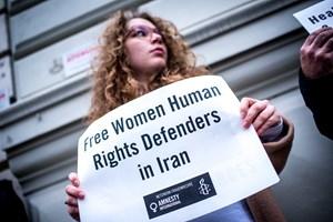 Thumbnail FreeWHRD Iran 2 | © Amnesty International/Christopher Glanzl