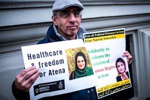 Thumbnail Iran Botschaft 4 | © Amnesty International/Christopher Glanzl