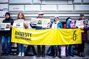 Thumbnail Iran Botschaft 8 | © Amnesty International/Christopher Glanzl