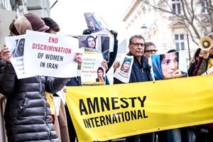 Thumbnail Iran Botschaft 27 | © Amnesty International/Christopher Glanzl