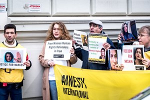 Thumbnail Iran Botschaft 28 | © Amnesty International/Christopher Glanzl
