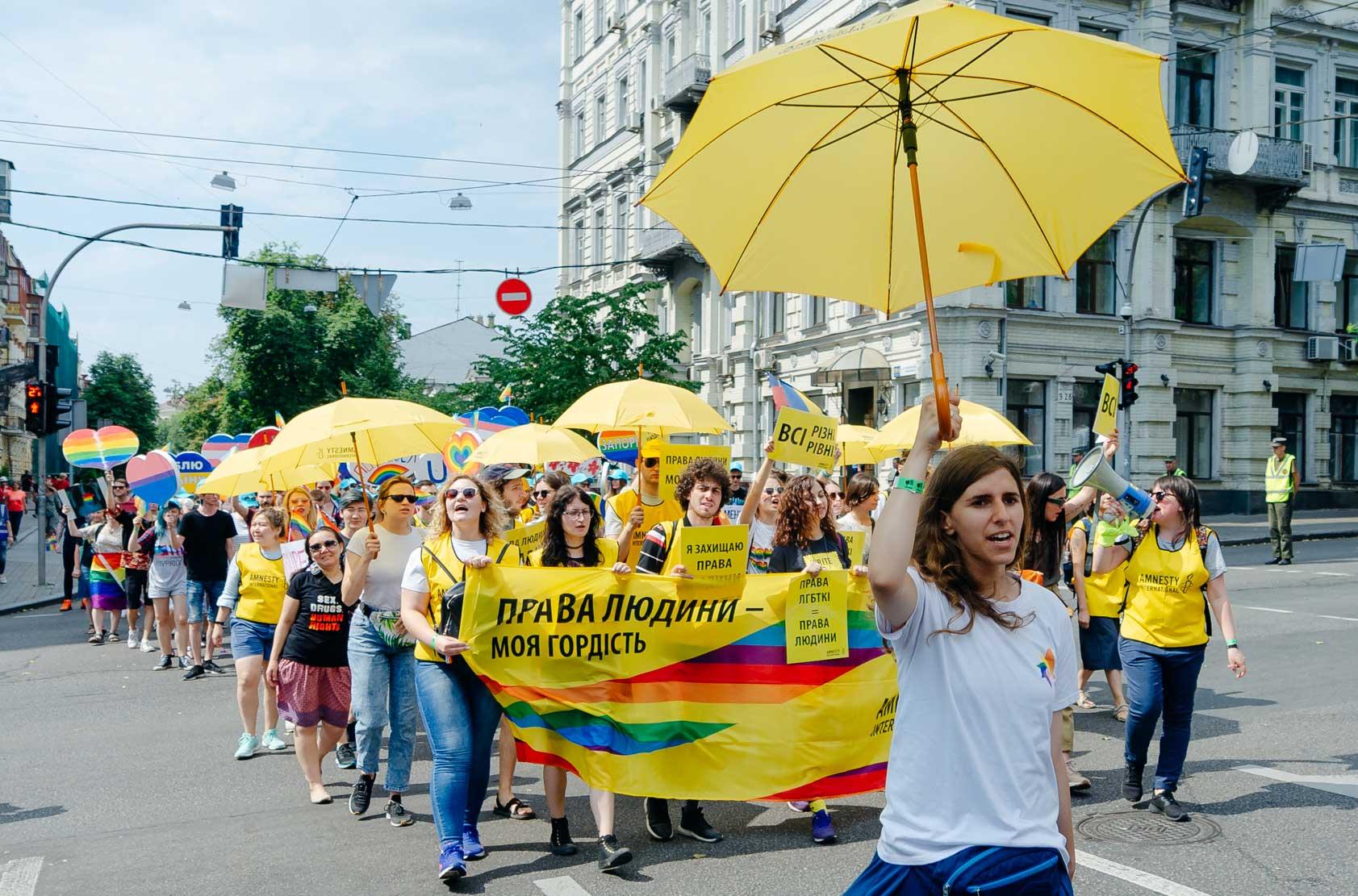 263662-1 menschenrechtsthemen-jahrzehnts-lgbtq-rechte | ©  Amnesty International Ukraine