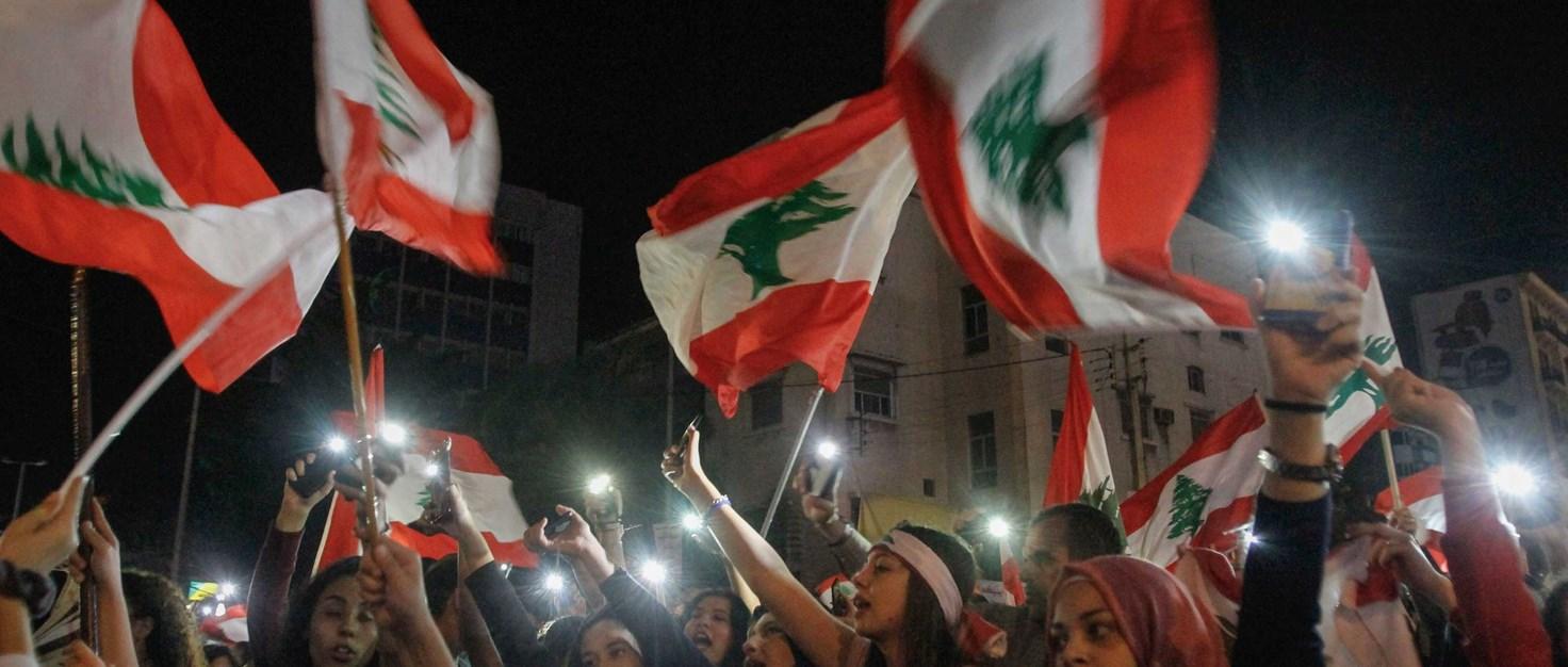 Libanon-Protest-Hintergrund-Anti-Regierungs-Demonstrationen--AFP-via-Getty-Images 268463 | © AFP via Getty Images