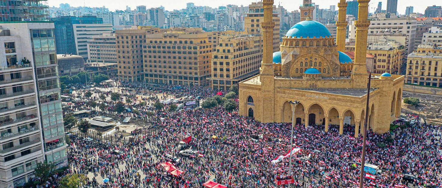 libanon-proteste-anti-regierungsdemonstration-beirut-Mohammed-al-Amin-moschee AFP-via-Getty-Images 268453 | © AFP via Getty Images